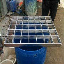 压焊钢格栅板 平台钢格板 热镀锌钢格栅板厂家