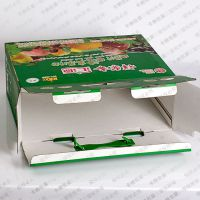 北京瓦楞包装盒