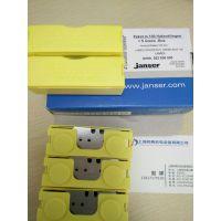 现货供应 德国JANSER钩型刀片,梯形刀片,JANSER母盘,JANSER砂纸