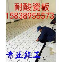 耐酸砖耐酸瓷板供应新疆西藏放心厂家直销——硕通防腐