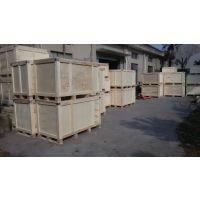宝山熏蒸木箱,出口木箱,免熏蒸木箱,木箱厂家,胶合板箱