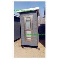 郑州移动厕所|信阳环保厕所|河北太阳能厕所生产厂家