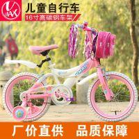 VMAX新款小儿童单车自行车高品质儿童自行车16寸碳钢女童单车厂家直销