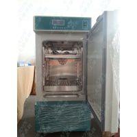 潮州JOYN品牌HWS-70B小型恒温恒湿培养箱,超低温恒温恒湿培养箱湿度范围