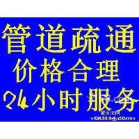 滁州琅琊区疏通下水道,厕所马桶疏通,马桶维修安装,抽化粪池