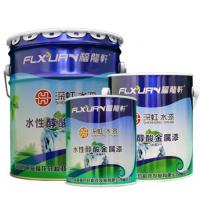 深虹水漆水性醇酸金属防锈漆 环保深圳水性醇酸金属漆