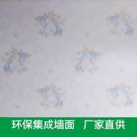 安庆集成墙面价格 铝合金环保集成墙面板 吊顶材料 防火隔音