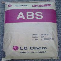 供应高韧性ABS塑料 韩国LGHI100H 注塑级