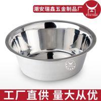 潮安工厂直销宠物用品狗狗喂食盆器 不锈钢狗碗可喷漆彩色