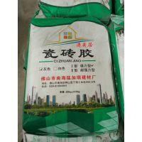广东高强度瓷砖胶 玻化砖胶 瓷砖胶加工