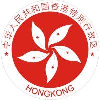 新世界机房-香港 机房VPS云主机全方位解决方案