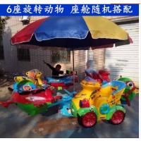 6座旋转熊出没转椅 电动动物熊出海转椅 旋转熊出海儿童玩具哪买