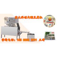 内酯豆腐机,大型内酯豆腐机,小型内酯豆腐机,内酯豆腐机器
