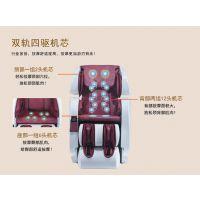 直供2016新款S100高端大气按摩椅,诚招太原市代理商