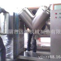 远俊机械专业制造V型混合机干粉混料机搅拌机符合GMP标准