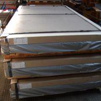 华科金属供应高硅含量4047铝板材 铝棒材 规格齐全