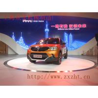 上海众莘机械-汽车旋转平台展台-汽车展会旋转展台