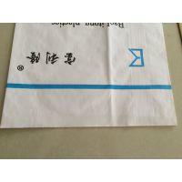 哪家拥环保纸塑复合包装袋?找南京浪花