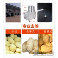 北京小土豆小吃加盟用土豆脱皮机价格