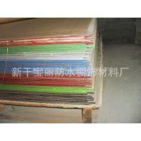 供应宝丽橱柜门板高耐磨;并且防虫防蛀、防霉、防水性能优异。
