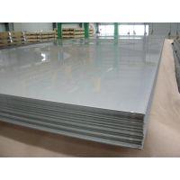 供应镍基合金英科耐尔625板材Inconel625钢板NO6625高温合金板材