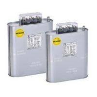 上海威斯康 电力电容器 BSMJ-0.4-30-3