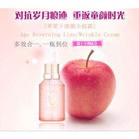苹果干细胞全能霜
