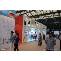 上海展会搭建商服务公司