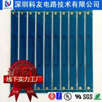 厂家供应 专业生产 电脑主板周边配件电路板 批量生产