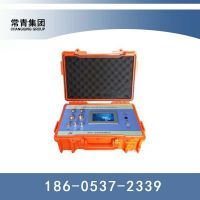 厂家直销  品质保证  瓦斯抽放系统测定仪  欢迎抢购
