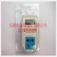 供应定时器插座 AL-06 充电 智能 插板 220V 厨房定时器 数字定时器 乐清开关