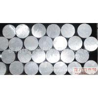 供应2A49铝板 杭州2A49铝棒批发 2A49铝扁条 2A49铝合金