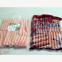 双汇烤肠 烤香肠 台湾风味玉米热狗味和黑椒味 冻货50根一袋装