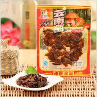 傣旺香辣牛肝菌40g 野生菌即食干货 休闲零食小吃 云南特产