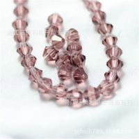 批发零售6MM水晶玻璃菱形尖珠 鞋花服饰配件 diy手工串珠材料