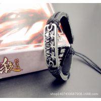 欧美 饰品IBAHAMAS合金手链 手链饰品混批 速卖通热销 SL112