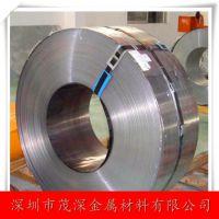 供应日本精密301不锈钢特硬钢带 高弹性sus301不锈钢带 原厂证明