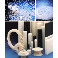 华峰集团/EP158N/挤出聚酰胺/加纤防火级尼龙66/尼龙颗粒