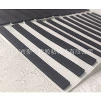 eva泡棉单面胶带 黑色eva单面泡棉 海绵胶带 3M圆形方型胶垫