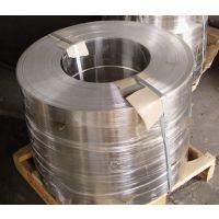 深圳厂家批发2014铝带 国标5754变压器铝带批发价