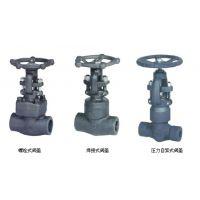【大量供应】J11Y、J61Y丝口锻钢截止阀、焊接式锻钢截止阀【厂家现货销售】