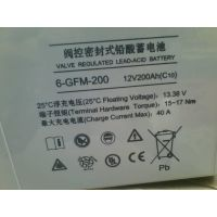 安徽总代理供应双登UPS专用免维护铅酸蓄电池6GFM-100/12V100AH