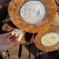 【CK67弹簧钢】上海德标CK67价格