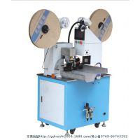 浙江全自动裁线沾锡机厂家直销线束加工设备全自动端子压接沾锡机