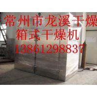 青花干燥机,霸王花烘干设备 剑花 玫瑰花干燥设备--江苏龙溪干燥厂家销售