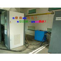 热回收空压机板式换热器 空压机热量热水转换