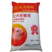 正大仔猪宝猪饲料全价料乳猪饲料。羊舔砖营养舔块批发