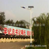 光谷6米路灯 河北沧州LED路灯 各种太阳能路灯报价