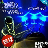 厂家直销 LED发光二极管 灯珠 直插 灯 高亮 5mm 透明 F5 蓝灯