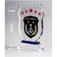 广东深圳老兵退伍水晶纪念品,海陆空部队退伍纪念品定制